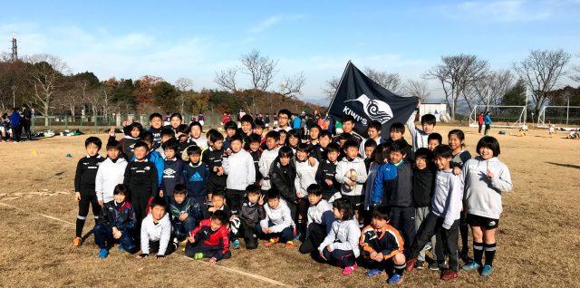 【2017年12月10日】京都ラグビースクールカーニバル