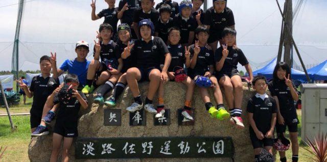 【2018年6月23・24日】第12回 関西ミニ・ラグビージャンボリー交流大会